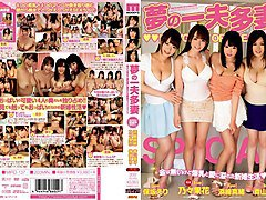 Exotic Japanese whore Eri Hosaki, Nana Aoyama, Mao Hamasaki, Hana Nonoka in Amazing big tits, threesomes JAV scene