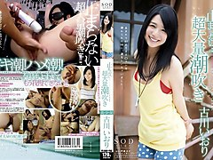 Incredible Japanese slut Iori Kogawa in Amazing small tits JAV movie