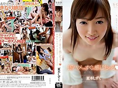 Incredible Japanese chick Natsuki Shizuku in Horny public, doggy style JAV video