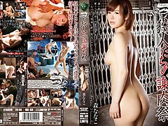 Incredible Japanese girl Nanako Mori in Horny big tits, public JAV clip