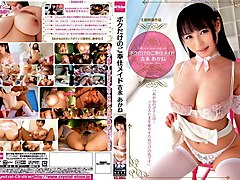 Hottest Japanese slut Akane Yoshinaga in Best college, big tits JAV clip