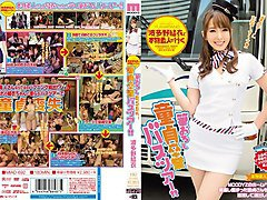 Exotic Japanese chick Yui Hatano in Best big tits, threesomes JAV scene