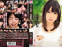 Crazy Japanese girl Yui Azuchi in Fabulous college, blowjob JAV scene